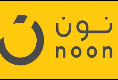 رمز كوبون تخفيض نون كوم السعوديه والامارات