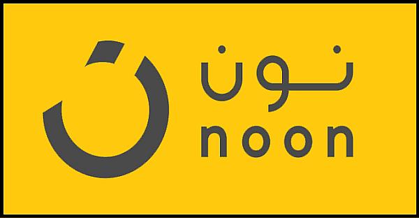 3de3b4275 كوبون خصم نون 10% السعوديه والإمارت ومصر   كوبون زون