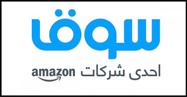 new souq.com coupon code ksa, Egypt, Uae, kuwait, dubai, jeddah,