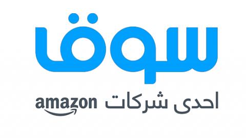 عروض كل ما تتمناه سوق السعوديه