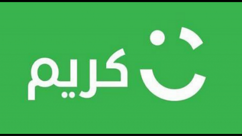 new Careem promo code