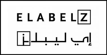 كود كوبون خصم اي ليبلز للتسوق ايلبلز السعوديه واي ليبلز الإمارات وباقي دول مجلس التعاون الخليجي
