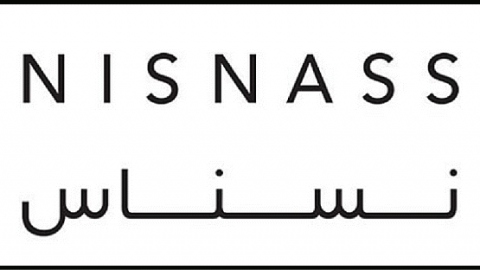 كوبونات خصم موقع نسناس nisnass بقيمة 15% يشمل كل المنتجات