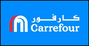 Carrefour discount coupon offers